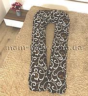 Подушка для беременных U-образная без съемной наволочкой и молнией MamBaby (вензель) коричневая 150х75 см
