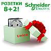 Розетка с заземлением алюминий Unica Schneider Electric MGU3.036.30 10 шт по цене 8 шт