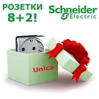 Розетка с заземлением алюминий Unica Schneider Electric MGU3.036.30 10 шт по цене 8 шт, фото 1