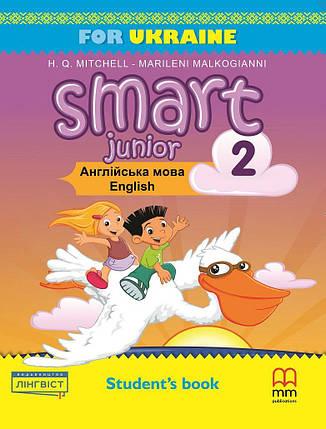 Smart Junior 2 Flash Cards, фото 2