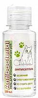Антисептическое средство Антисептик Antibacterial Гель для очистки кожи рук 100 мл (4820199472282)