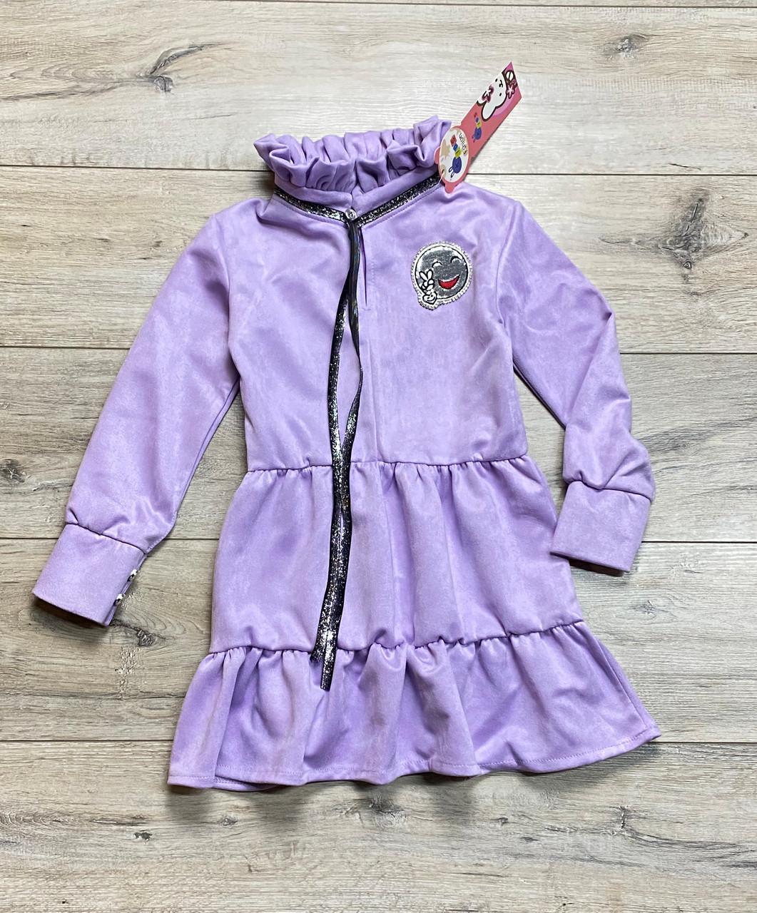 Замшевое платье для девочек. 110- 128 рост.