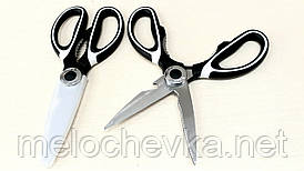 Ножницы кухонные с орехоколом