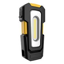 Ліхтар LED складаний (COB) акумуляторний (Made in GERMANY) L-0303W