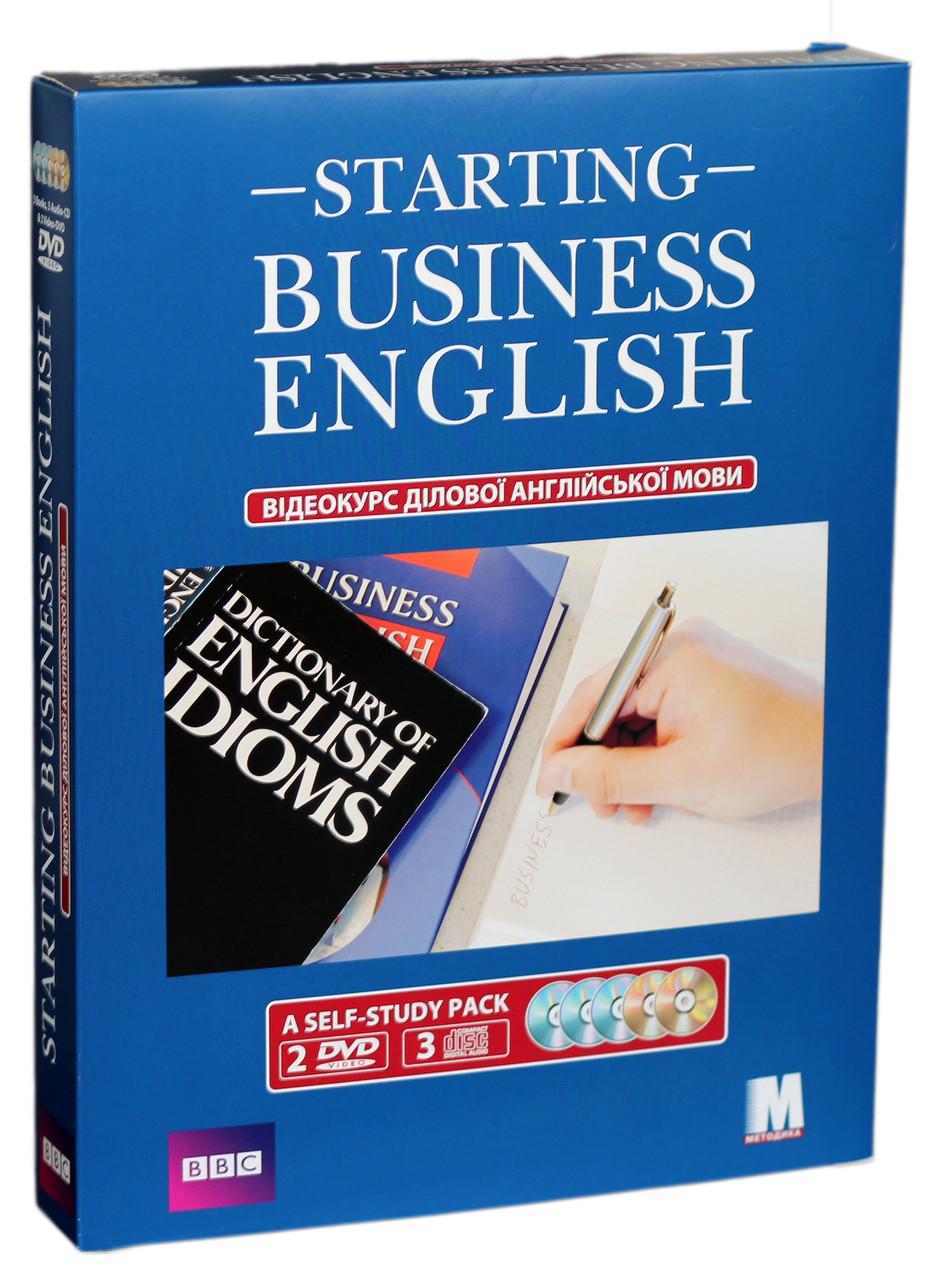 Starting Business English. Відеокурс ділової англійської мови (+ 2 DVD, 3 CD-ROM)