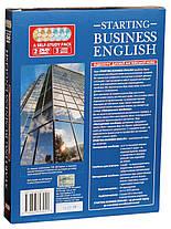 Starting Business English. Відеокурс ділової англійської мови (+ 2 DVD, 3 CD-ROM), фото 2