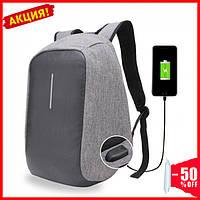 Рюкзак міський протикрадій Bobby портфель для ноутбука з USB-портом міські Рюкзаки і спортивні