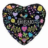 """Сердца с рисунком фольгированные 18"""" (45см), фото 3"""