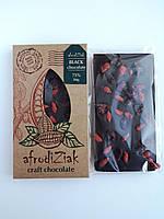 Темний натуральний шоколад 75% ТМ Afrodiziak Журавлина / Ягоди годжі