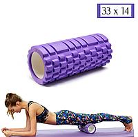 Массажный мышечный валик ролик Foam Roller 33х14 для йоги, пилатеса, самомассажа все мышц