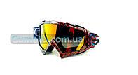 Кроссовые очки V04 motokross