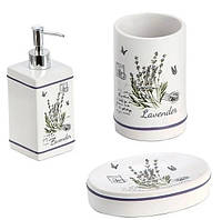 Комплект аксесуарів у ванну кімнату Trento Lavender (мильниця,дозатор для мила,склянку )