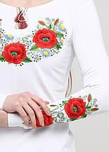 Женская вышитая футболка с длинным рукавом «Маковий цвіт», фото 3