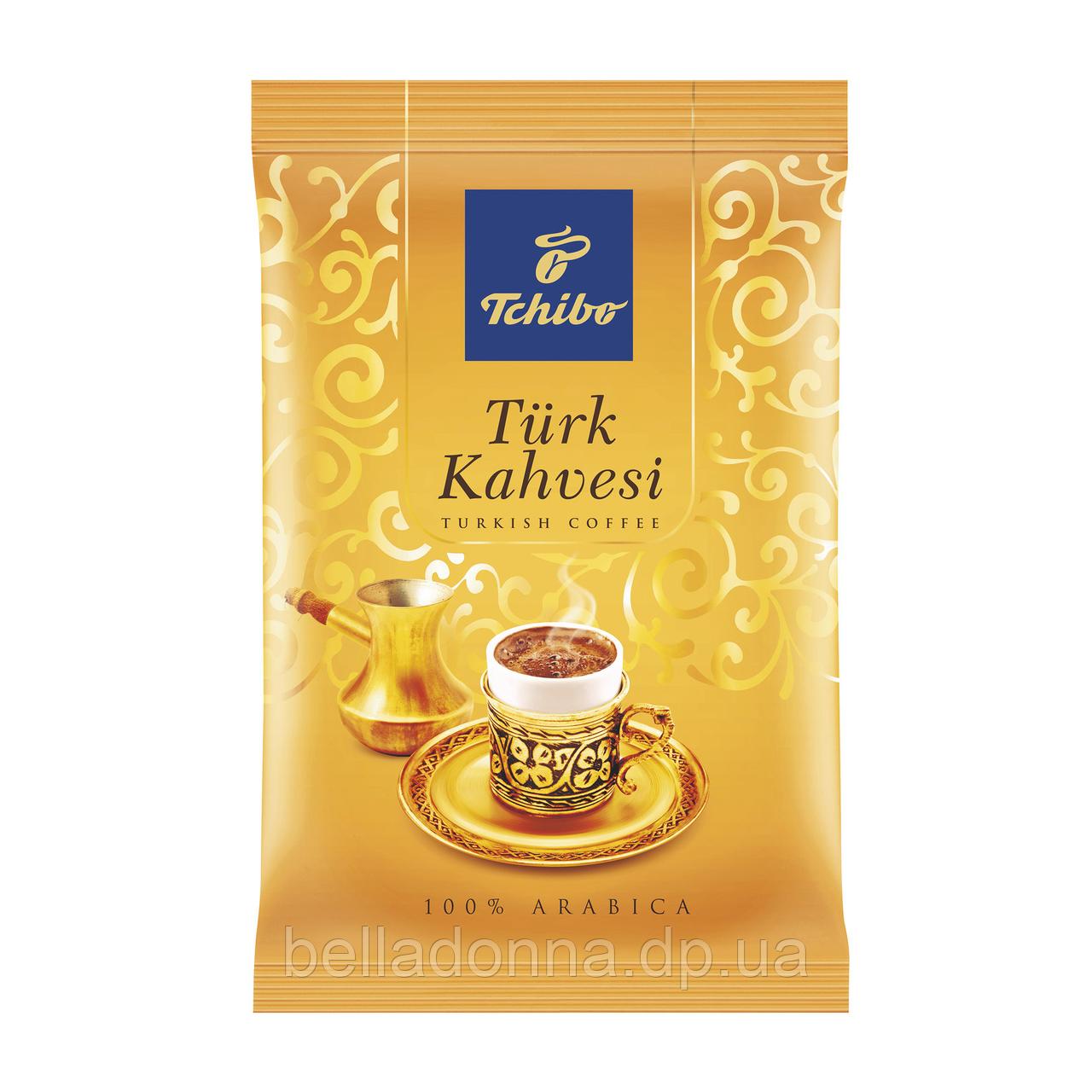 Турецька кава від Tchibo,100 г