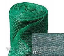 Сетка затеняющая (защитная) 95-110-140%