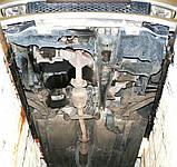 Защита картера двигателя и кпп Mazda 323 1998-, фото 5