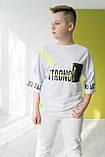 Яркие трендовые футболки для мальчиков 140-170см, фото 3