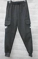 """Спортивні штани дитячі ПУМА з манжетами на хлопчика, розміри 28-36 """"TRIUMF"""" від прямого постачальника"""
