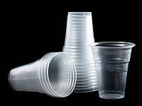 Пластиковый стакан 500 гр