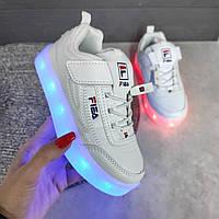 Детская обувь. Детские и подростковые светящиеся LED кроссовки с зарядкой от USB FILA