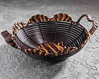 Плетена корзина для фруктів 29х10 див.