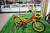 """Детский велосипед Rueda 18"""" желтый"""