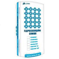 Полимерцементная гидроизоляция Стримфлекс