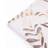 """Поплін шириною 240 см """"Велике листя акації"""" коричневе на білому (№3310), фото 3"""