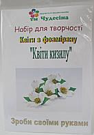 "Сделай цветок своими руками ""Цветы кизила"", фото 1"