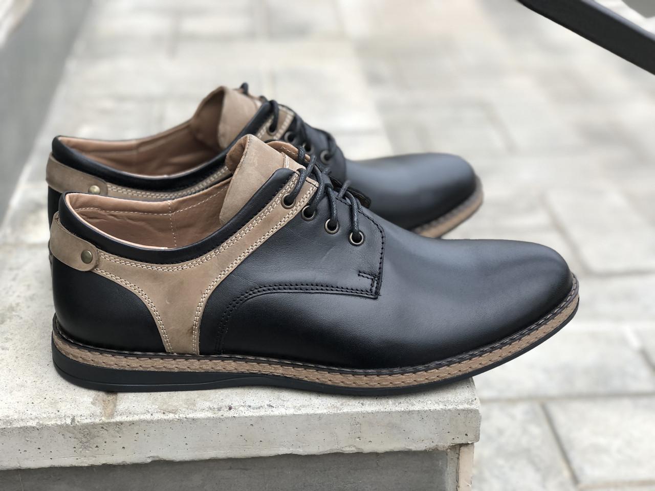 Кожаные мужские Туфли Balayan 1105 ч/беж размеры 40,41,42,43,44,45