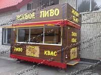 Изготовление торговых прицепов Днепр(Днепропетровск)