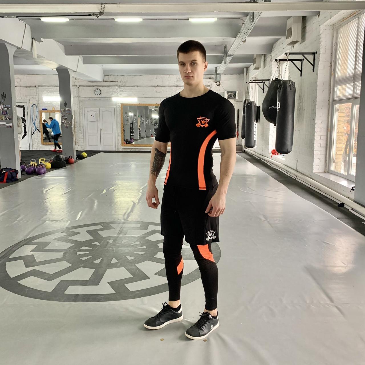 Компрессионная Одежда для спортзала fitU Armm orange 3.0 FitU
