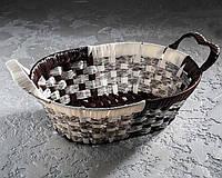 Плетена корзинка для фрут 31х24 див.