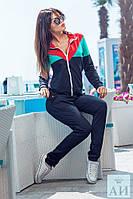 Женский спортивный костюм трёх цветный