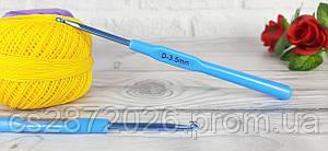 Крючок металлический с пластиковой ручкой для вязания №3.5