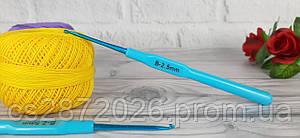 Крючок металлический с пластиковой ручкой для вязания №2.5