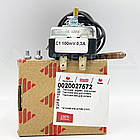 Термостат рабочий котла Protherm TLO 0020027572, фото 2