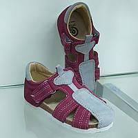 Взуття дитяче ортопедичне