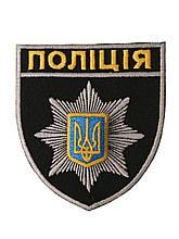 Шеврон Поліція з гербом