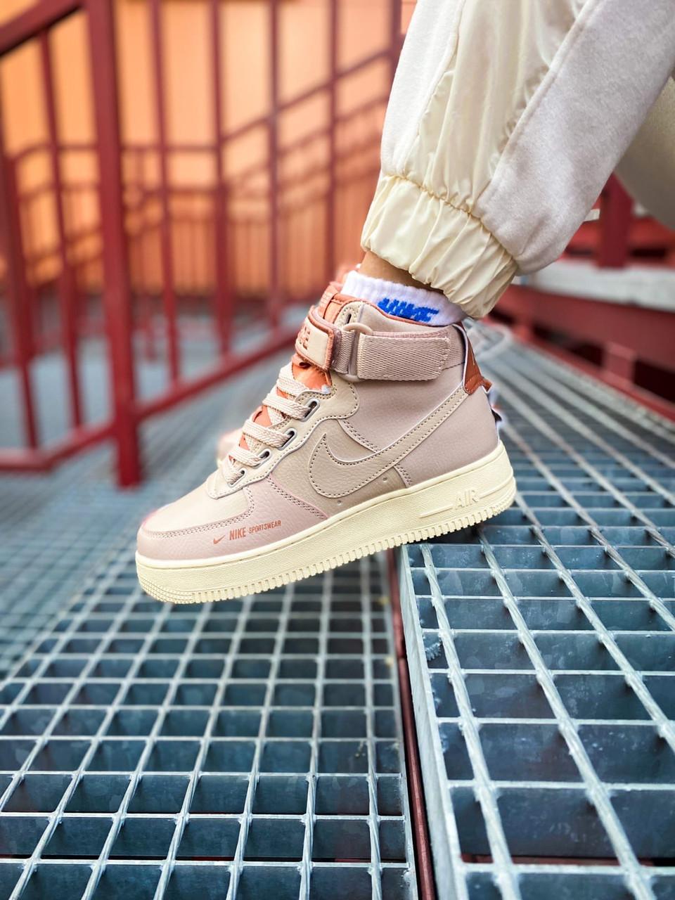 Женские бежевые Кроссовки Nike Air Force 1