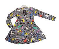 Трикотажное платье  для девочек. 116-128  рост