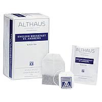 Чай Althaus Deli Packs English Breakfast 1,75 g x 20шт.