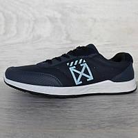 Мужские демисезонные кроссовки синие на белой подошве (Бн-26сб)