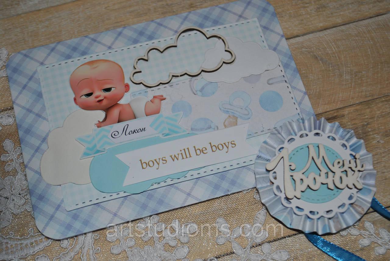 Набор Ножницы и конверт для локона на годик в стиле Босс Молокосос (Baby Boss)