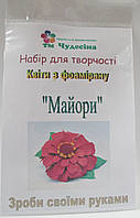 "Сделай цветок своими руками ""Майор"", фото 1"