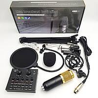 Студийный микрофон со стойкой и ветрозащитой и Звуковая внешняя карта V8 для записи вокала Music D.J. M 800
