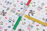 """Клапоть фланелі """"Дитячі малюнки кольоровими олівцями"""" на білому фоні, розмір 28*90 см, фото 3"""