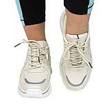 Кроссовки женские бежевые комфортные Artin р.36-41, фото 4