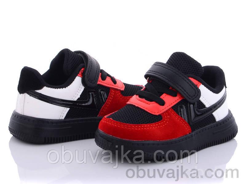 Спортивная обувь оптом Детские кроссовки 2021 оптом от фирмы W niko (21-26)