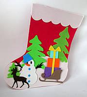 """Сделай сам """"Чарівна шкарпетка"""""""